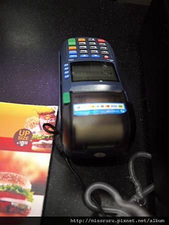 漢堡王有刷卡機.JPG