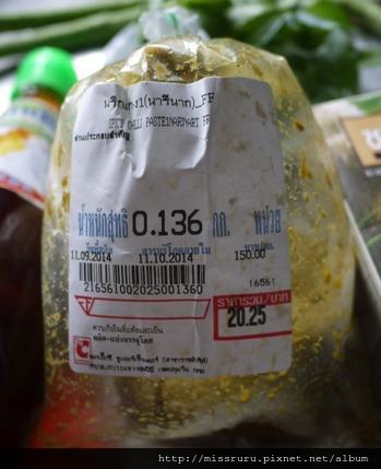 綠咖哩雞-綠咖哩醬.JPG