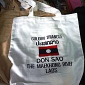 寮國島-購物袋.JPG