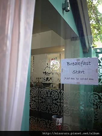 早餐時間.JPG