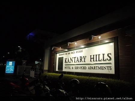KANTARY HILLS