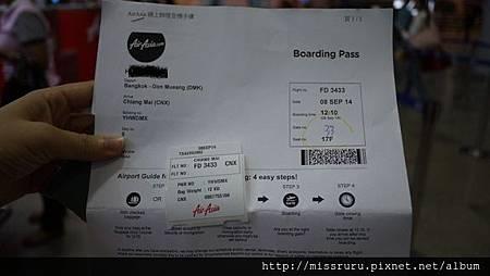 AIRASIA-BOARDING PASS.JPG