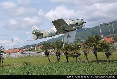 戰機.JPG