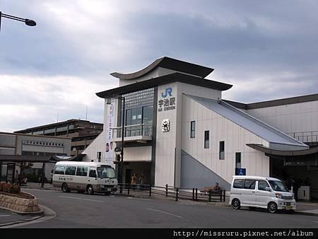 JR宇治車站.jpg