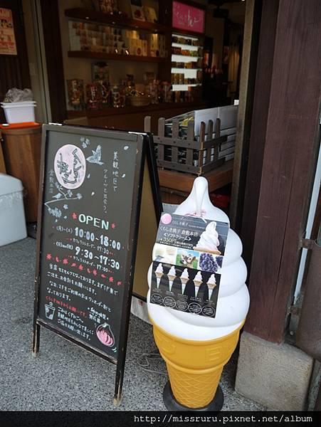 桃子霜淇淋.JPG