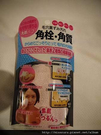 洗臉海綿.JPG