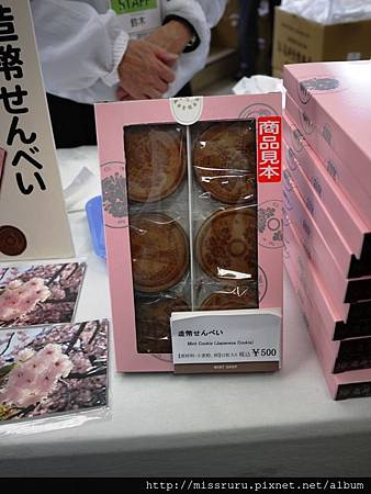 造幣仙貝2.JPG