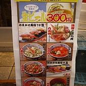 便宜的海鮮丼.JPG