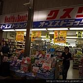 很多藥妝店.JPG