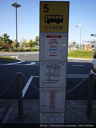 5號乘車場.JPG