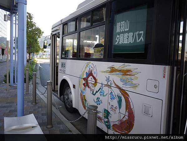 鷲羽山賞夕陽公車.JPG