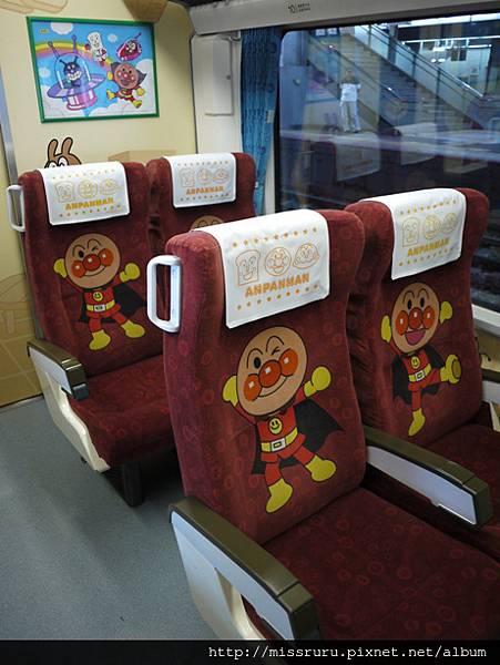 麵包超人列車內部.JPG
