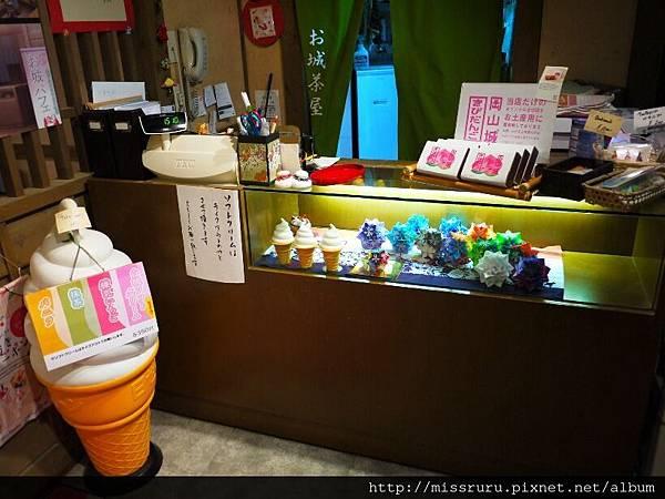 桃子霜淇淋350.JPG