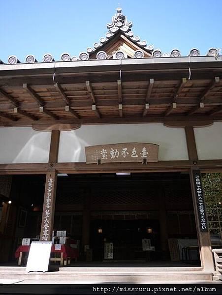 金色不動堂.JPG