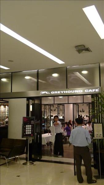 泰國時尚集團Greyhound