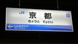 20120115日本