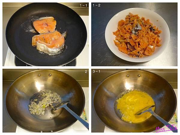 0410_來自星星的鮭魚炒飯步驟1