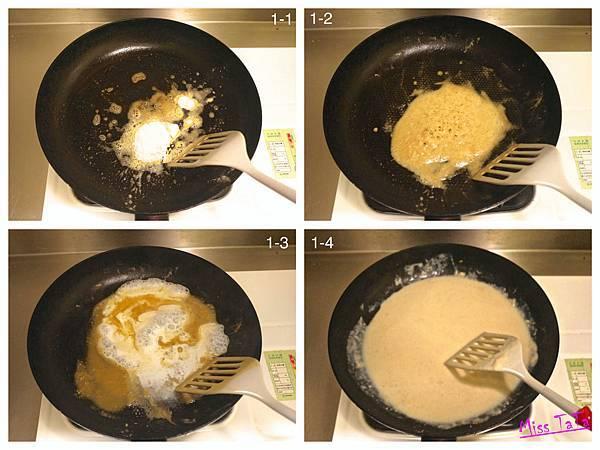0419_奶油鮮蔬培根麵步驟1