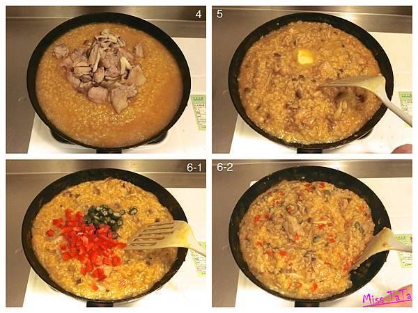 0427_南瓜雞肉燉飯步驟3