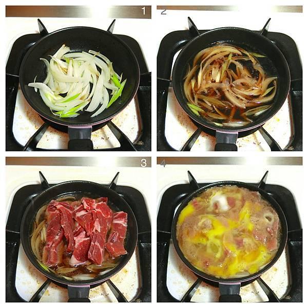 0507_牛肉丼步驟