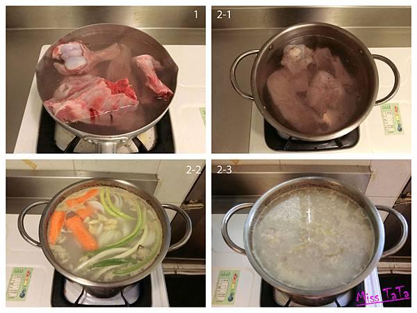 豚骨拉麵步驟1