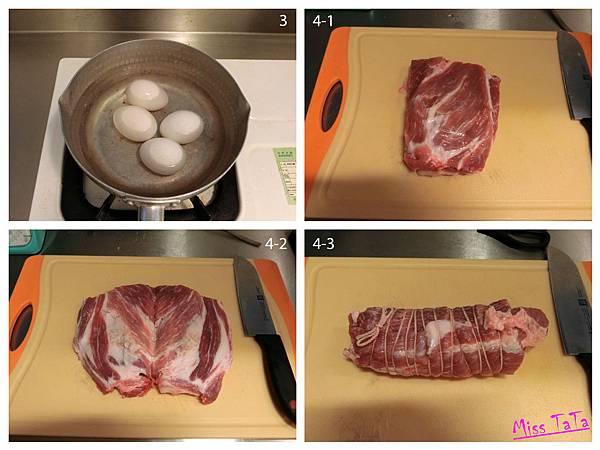 豚骨拉麵步驟2