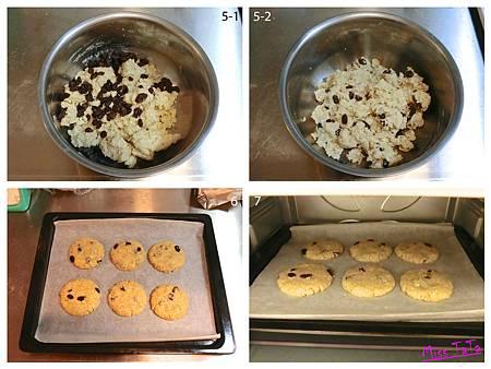 椰香葡萄燕麥餅步驟3