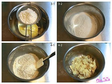 椰香葡萄燕麥餅步驟2