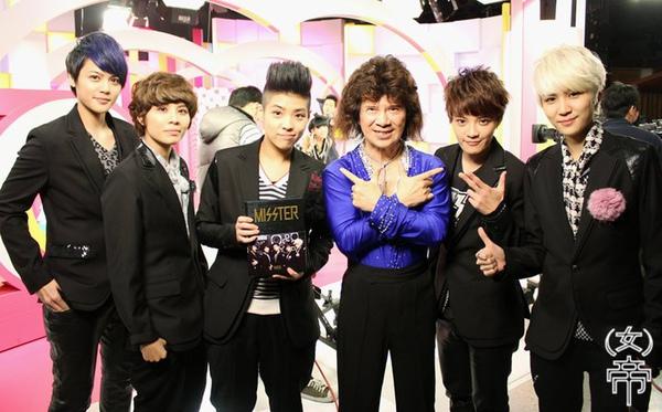 20110301完全娛樂-葉復台老師、MISSTER.jpg