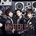 MISSTER「特先生」專輯簽名桌布.jpg