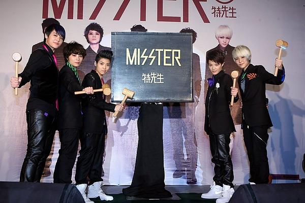 misster_1.jpg