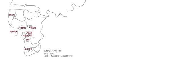 赤道曙光主要地圖.jpg