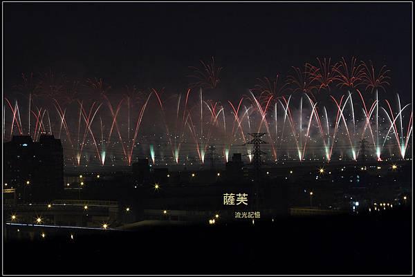 2009年大稻埕煙火