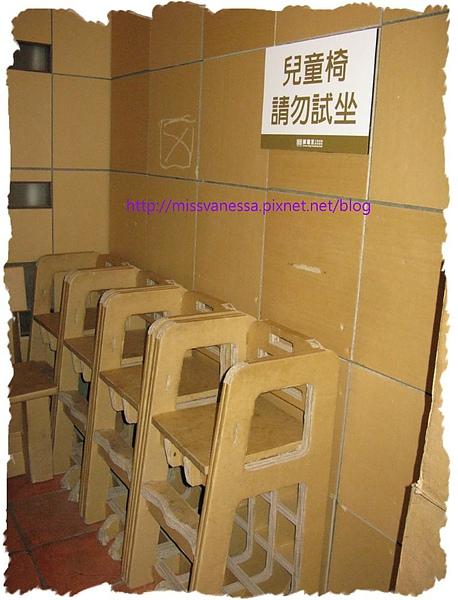 兒童椅.JPG