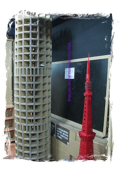 兩個塔.JPG