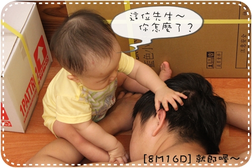 IMG_9375_1.JPG