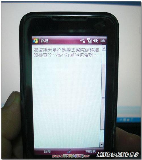 CIMG1454.JPG