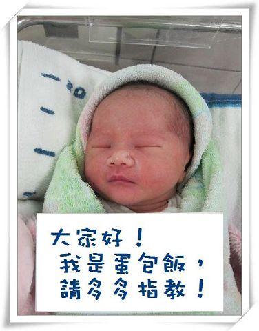 醫院出生照_.JPG