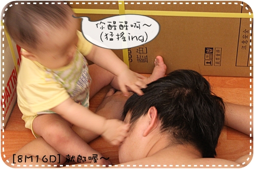 IMG_9376_2.JPG