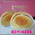 蛋黃酥成品4