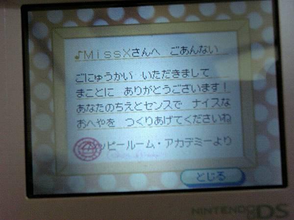 06-09-29_09-31.jpg