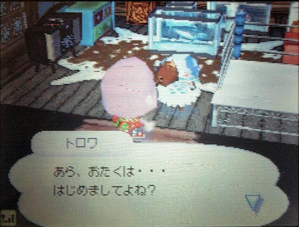 06-12-23_02-09.jpg