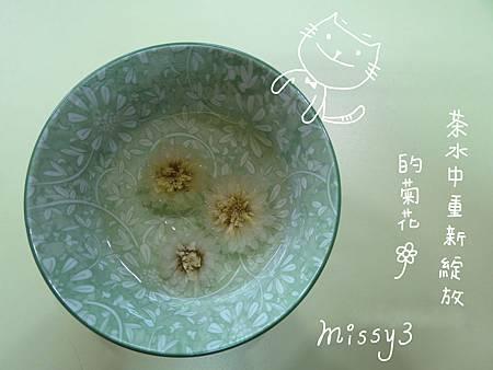 IMG_27402