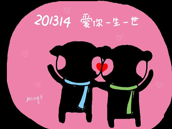 201314