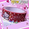 2014-01-01-10-13-48_deco1