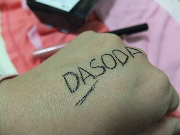 DSCF9341