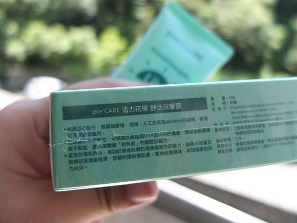 DSCF4137