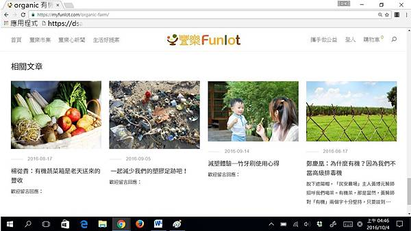 funlot5