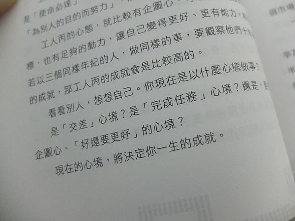 DSCF0600