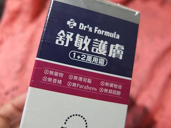 DSCF7640